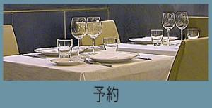 pulsante-prenotazioni-jp